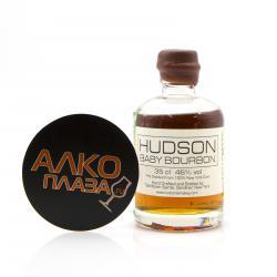 Hudson Baby Bourbon 0.35l виски Хадсон Бэби 0.35 л.