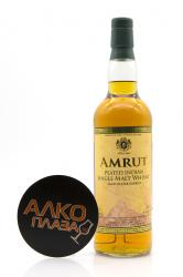 Whisky Amrut Peated Indian Single Malt in tube - виски Амрут Питед Индиан Сингл Молт 0.7 л в тубе