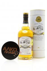 Whisky Omar Single Malt Bourbon Type 0.7l im tube виски Омар Сингл Молт Бурбон Тайп 0.7л в тубе