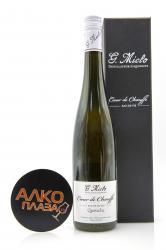 G.Miclo Eau-De-Vie Coeur de Chauffe 0.7l Gift Box О-Де-Ви Ж.Микло Кор де Шеф сливовый 0.7 л. в п/у