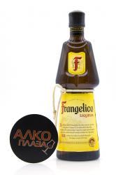 Frangelico 0.7l ликер Франжелико Ореховый 0.7 л.