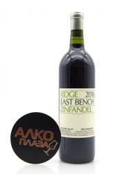 Ridge East Bench Zinfandel 0.75l американское вино Ридж Ист Бенч Грик Вэлли 0.75 л.