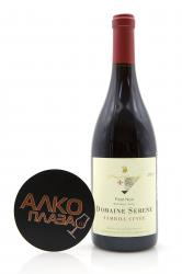 Domaine Serene Yamhill Cuvee Pinot Noir 0.75l американское вино Домен Серен Ямхил Кюве Пино Нуар 0.75 л.