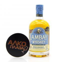 Whisky Lambay Small Batch Bland 0.7l Виски Ламбэй Смол Бэтч Бленд 0.7л