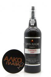 Porto Vista Alegre Vintage 2005 0.75l in Wooden Box Портвейн Виста Алегре Винтаж 2005 0.75л. в дер./уп.