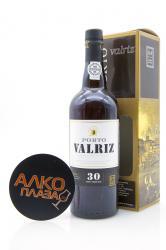 Porto Valriz 30 years портвейн Валриц 30 лет