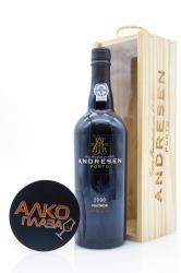Andresen Vintage 2000 0.75l Wooden Box портвейн Андресен Винтейдж 2000 г. 0.75 л. в дер./уп.