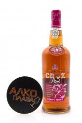 Cruz Pink 0.75l портвейн Круз Пинк 0.75 л.