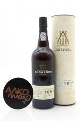 Andresen Colheita 1991 0.75l in Tube портвейн Андресен Колейта 1991г. 0.75л в тубе