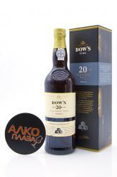 Dow`s 20 Years Old Tawny 0.75l Gift Box портвейн Доуз Тони 20 лет 0.75 л. в п/у