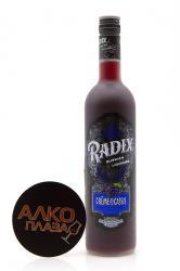 Radix Creme de Cassis 0.7l ликер Радикс Крем де Кассис Черносмородиновый 0.7 л.