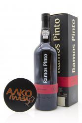 Ramos Pinto Ruby 0.75l Gift Box Портвейн Рамос Пинто Руби 0.75 л. в п/у