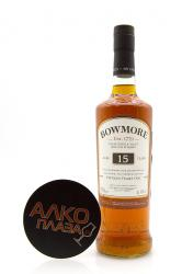 Bowmore 15 years виски Бомо 15 лет