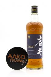Whisky Hombo Shuzo Iwai 3 years gift box 0.75l Виски Хомбо Шузо Иваи 3 года 0.75л в п/у