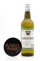 Sherry Argueso Manzanilla 0.75l  Херес Аргуэсо Мансанилья 0.75л