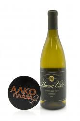 Buena Vista Chardonnay Carneros Американское вино Буэна Виста Шардоне  Карнерос