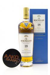 Macallan 18 years Triple Cask Matured виски Макаллан 18 лет Трипл Каск Мейчурд