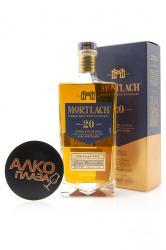 Whisky Mortlach 20 years old 0.7l gift box Мортлах 20 лет 0.7л в п/у
