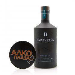 Gin Bareksten Botanical 0,7l Джин Барекстен Ботаникал 0,7л