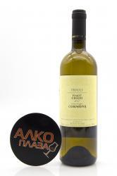 Cantina Produttori Cormons Pinot Grigio 0.75l итальянское вино Кормонс Пино Гриджио 0.75 л.