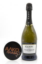 Canti Pinot Grigio Brut 0.75l вино игристое Канти Пино Гриджо Брют 0.75 л. белое сухое