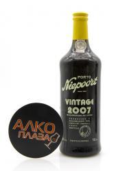 Niepoort Vintage 2007 0.75l Портвейн Нипорт Винтаж 2007 0.75 л.