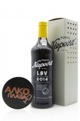Niepoort Late Bottled Vintage 2014 0.75l Gift Box Портвейн Нипорт Лейт Боттлед Винтаж 2014 0.75 л. в п/у