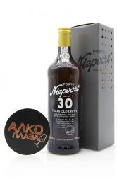 Niepoort 30 years Old Tawny 0.75l Gift Box портвейн Нипорт Тони 30 лет 0.75 л. в п/у