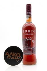 Porto Valdouro Rose 0.75l Портвейн Вальдоуру розовый 0.75 л.