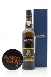 Madeira Blandys Sercial Dry 0.5l Gift box Мадейра Блендис Серсиал Драй 0.5 л. в п/у