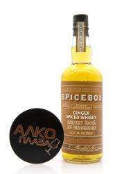 Whisky Spicebox Ginger 0.75l виски Спайсбокс Имбирь 0.75л