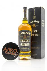 Jameson Black Barrel 0.75l виски Джемесон Блек Баррел 0.75 л.