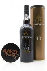 Porto Andresen Very Old 40 Tawny  0.75l in Tube Портвейн Андресен Вери Олд 40 лет Тони 0.75 л. в тубе