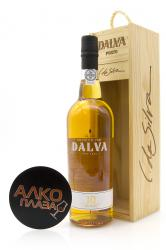 Porto Dalva Dry White 10 Years Old 0.75l Wooden Box Портвейн Далва Сухой Белый 10 лет 0.75 л. в дер.уп.