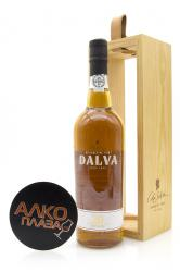 Porto Dalva Dry White 20 Years Old 0.75l Wooden Box Портвейн Далва Сухой Белый 20 лет 0.75 л. в дер./уп.