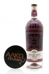 Gin City of London Sloe gin 0,7l Джин Сити оф Лондон Слоу терновый 0,7л