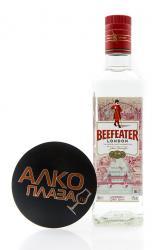 Beefeater London Dry 0.5l джин Бифитер Лондон Драй 0.5л