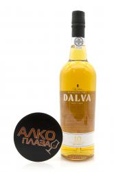 Porto Dalva Dry White 10 Years Old 0.75l Портвейн Далва Сухой Белый 10 лет ДО 0.75 л.