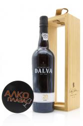 Porto Dalva 20 Years Old 0.75l Wooden Box Портвейн Далва 20 лет 0.75 л. в дер./уп.
