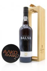 Porto Dalva 30 Years Old 0.75l Wooden Box Портвейн Далва 30 лет 0.75 л. в дер./уп.