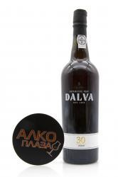 Porto Dalva 30 Years Old 0.75l Портвейн Далва 30 лет 0.75 л.