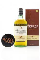 Singleton 12 years 0.7l gift box виски Синглтон 12 лет 0.7л в п/у