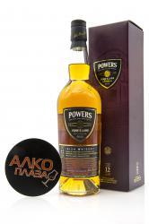 Powers 12 years виски Пауэрс 12 лет