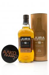 Whisky Jura 10 years old 0.7l in tube виски Джура 10 лет 0.7л в тубе