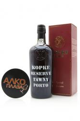 Porto Kopke Reserve Tawny 0.75l Gift Box Портвейн Копке Резерв Тони 0.75 л. в п/у