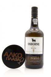 Porto Osborne White 0.75l Портвейн Осборн Белый 0.75 л.
