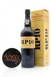 Ramos Pinto Porto 10 Ans Quinta De Ervamoira 0.75l Gift Box Портвейн Рамош Пинто 10 лет Кинта де Эрвамоира 0.75 л. в п/у