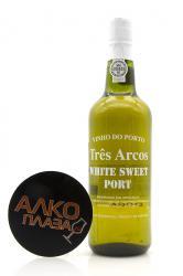 Tres Arcos White Porto 0.75l Портвейн Трес Аркуш Уайт Порто 0.75 л.