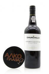 Porto Churchills Late Bottled Vintage 2014 0.75l Портвейн Черчилльс Лейт Боттлед Винтаж 2014 0.75 л.