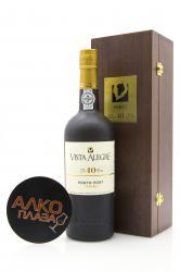 Porto Vista Alegre 40 Years 0.75l in Wooden Box Портвейн Виста Алегре 40 лет 0.75 л. в дер./уп.